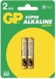 Baterii alcaline LR3 GP
