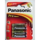 Baterii alcaline Panasonic